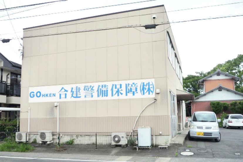 高松寮サブイメージ01