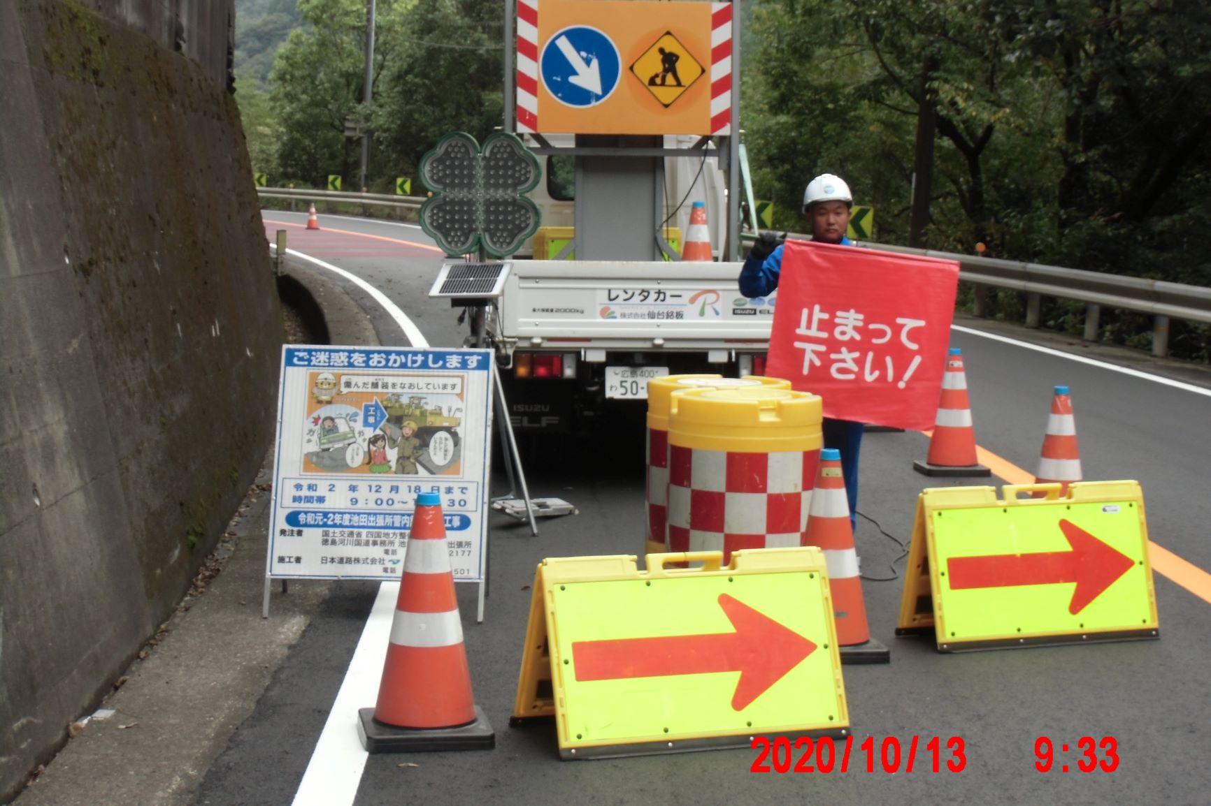 【空いた日、時間で勤務しよう!】週払いOK/未経験OK/交通誘導/藍住町
