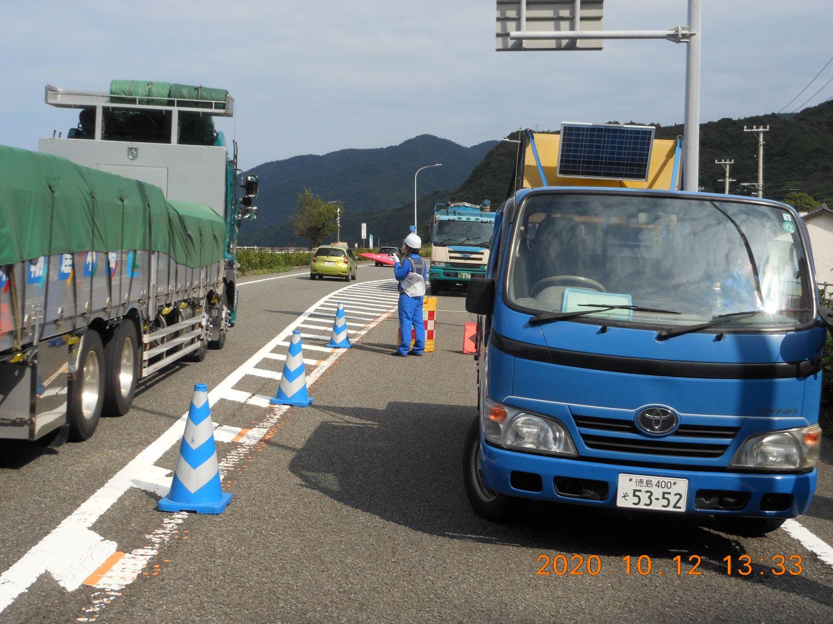 【空いた日、時間で勤務しよう!】週払いOK/未経験OK/交通誘導/徳島市